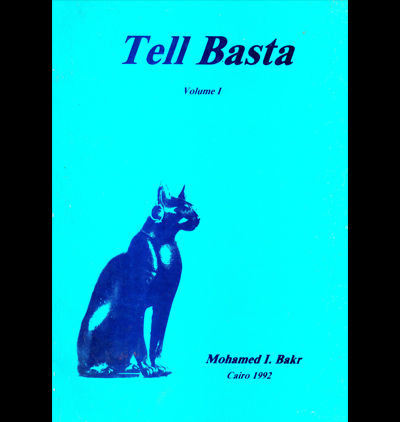 Tell Basta Volume 1