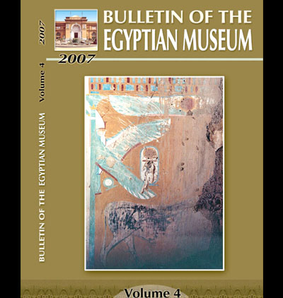 (4)Bulletin of Egyptian Mueum