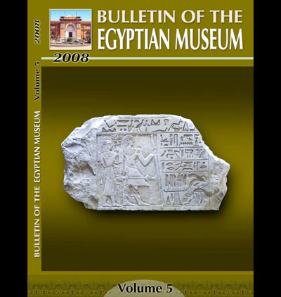 (5)Bulletin of Egyptian Mueum