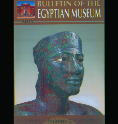 Bulletin of The Egyptian Museum (Bem vol.2)